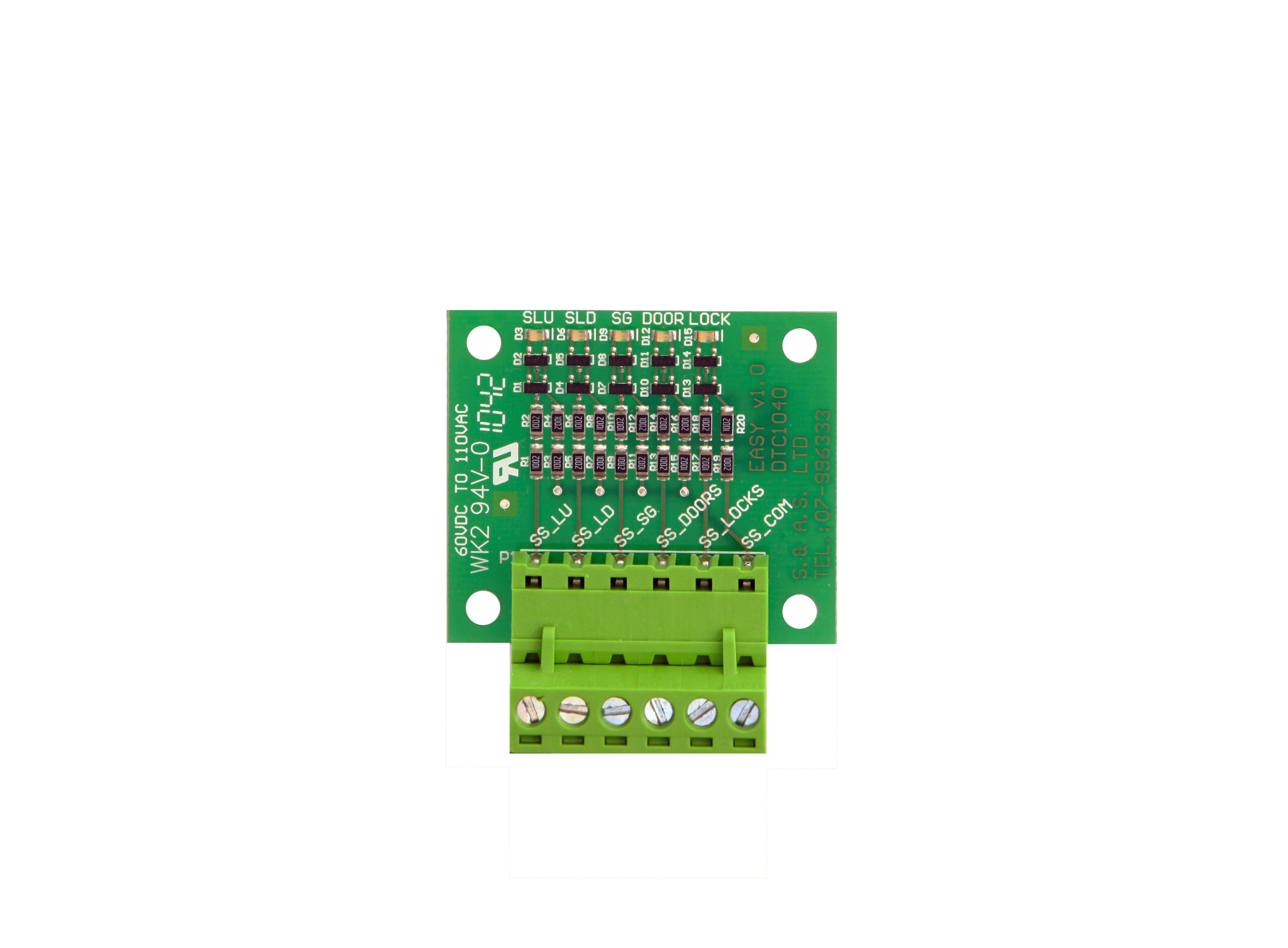 SAFETY CIRCUIT MONITORING BOARD</br>EASYLOOK