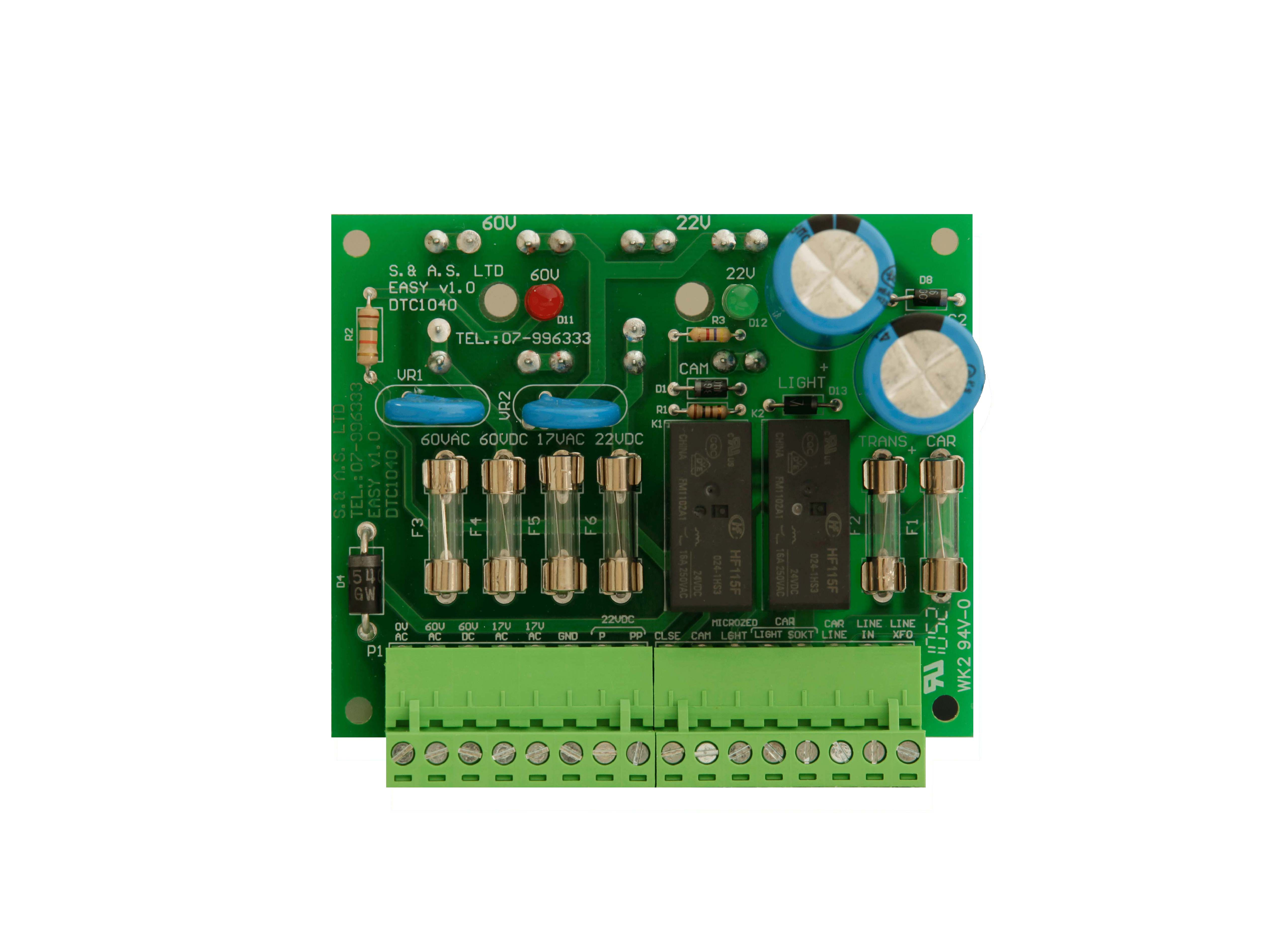 RECTIFIER  BOARD FOR  DC  SUPPLIES WITH  FUSES AND RELAYS</br>EASY