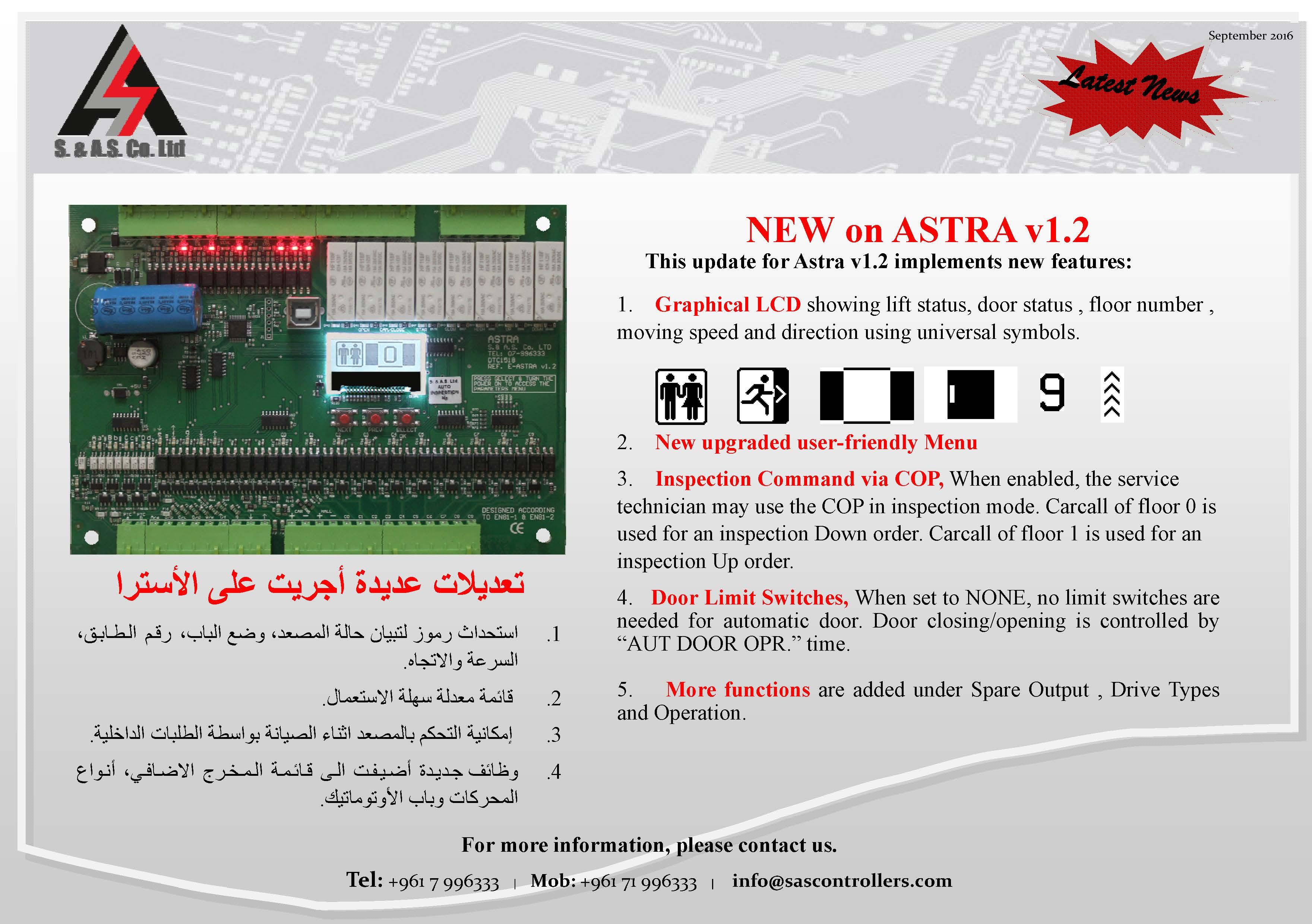 Astra v1.2
